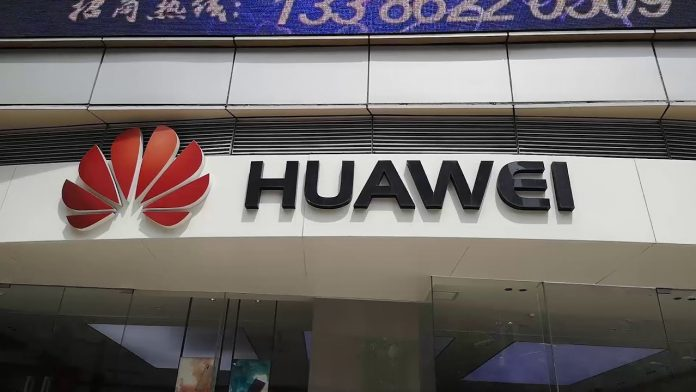 Huawei Flagship Store Shanghai