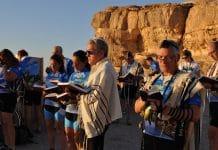 Jewish people praying